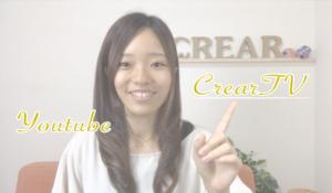 Youtubeチャンネル-クレアTV